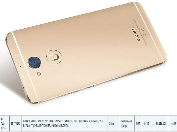 Gionee S6s With Front Facing Flash ,3G RAM & FHD Display To Be Unveiled August 22