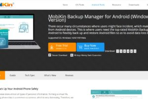 Mobikin backup manager