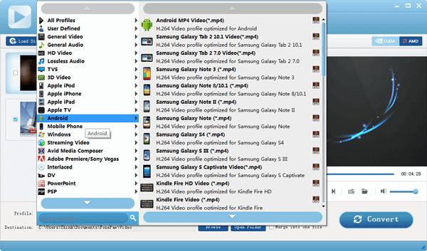 Set Android media format